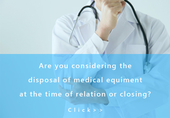 Those thinking about disposing of medical equipment etc at relocation or closing