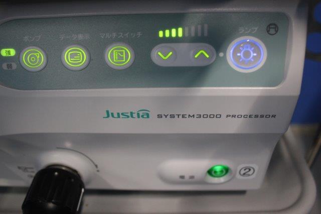 Product detail|2903|FUJIFILM|Electronic endoscope system|Fair